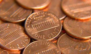 5 Best Ways to Negotiate With Debt Collectors