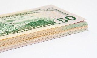 5 Ways to Earn Extra Money Offline